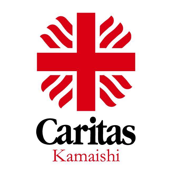 caritaskamaishi新ロゴ-タテ白縁取り_653